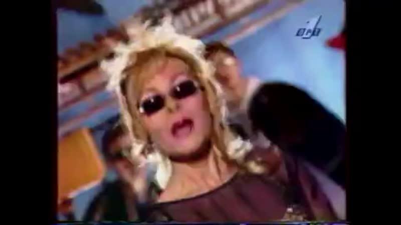 Каролина - Мама, все окей (ОРТ, 1996)