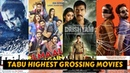 12 Highest Grossing Movies of Tabu With Box Office Collection