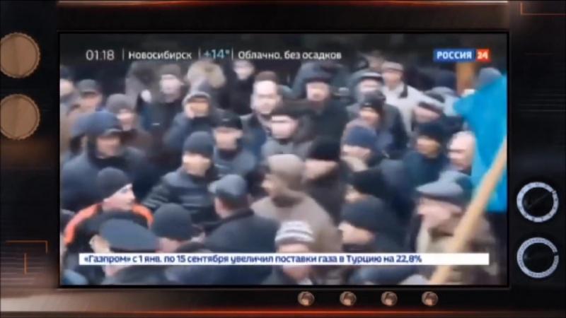 Притеснение крымско татарского народа похороны свободы слова в Крыму Гражданская оборона, .