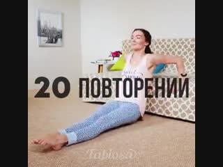 Спорт у дивана ЭТО РЕАЛЬНО!