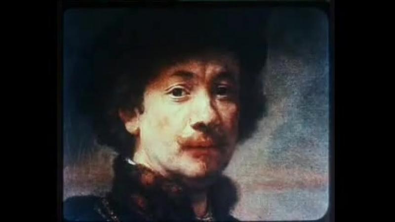 Берт Ханстра - Рембрандт, мастер портрета (1957)