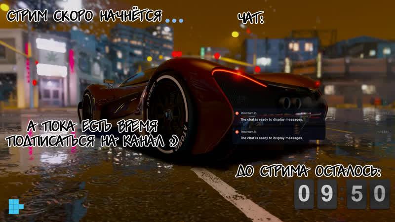 GTA ONLINE КОНКУРС НА СТРИМ | GTA ONLINE NIGHTCLUB | ГТА 5 ОНЛАЙН КОПИМ НА НОЧНОЙ КЛУБ