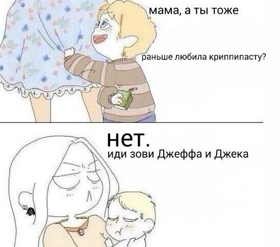 Tatarcomru Русско татарский словарь