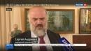 Новости на Россия 24 В Сочи открылась выставка художника Сергея Андрияки и детей из центра Сириус
