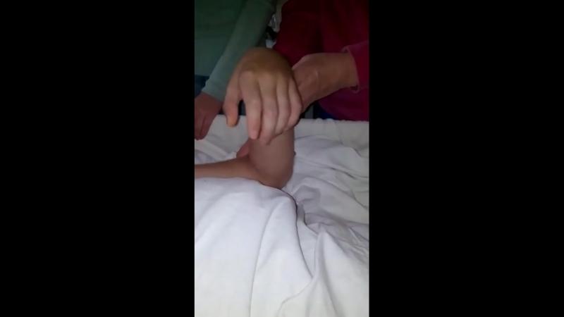 Первые дни в больнице после травмы