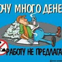 Сандугаш Дукеева, 21 мая , Учалы, id229415204