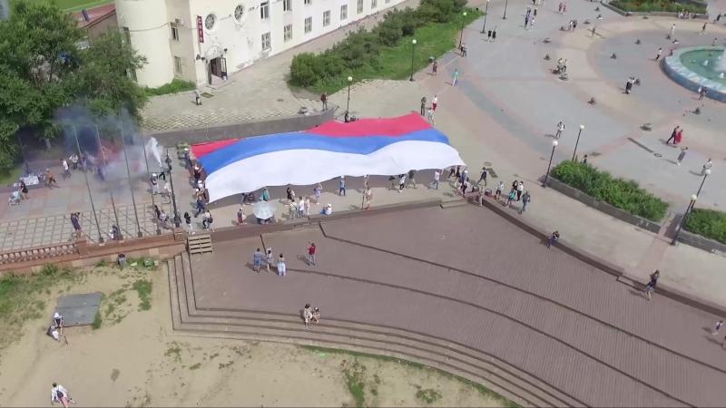 День флага отпраздновали во Владивостоке