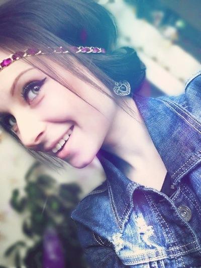 Юлия Неклеса, 9 декабря , Киев, id224184612