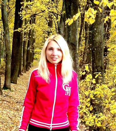 Анастасия Янковская, 10 декабря , Харьков, id68130931