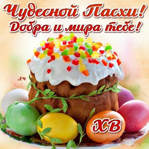 Фото №412526578 со страницы Михаила Сергеева