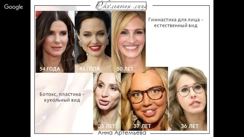 Марафон Скульптор Лица День 2