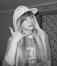 Танюшка Белобжицкая, 23 сентября 1996, Ростов-на-Дону, id195817091