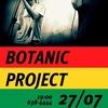 27/07 Botanic project(акустика)+dj Klim@Graffiti