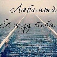 Любовь Пурышева, 21 августа 1983, Рыбинск, id145281842