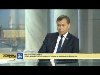 Николай Арефьев. Концепция деградации заложена президентом и правительством (11.04.18)