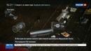 Новости на Россия 24 • Обрушение шатра на пивном фестивале в Австрии: двое погибли, 120 пострадали