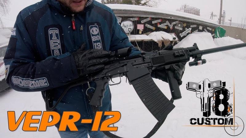 🎯 Карабин Вепрь-12 Молот 205-02 Тюнинг Обзор от дяди Лёхи