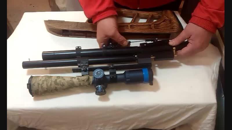 PCP винтовка Стриж ложе буллпап
