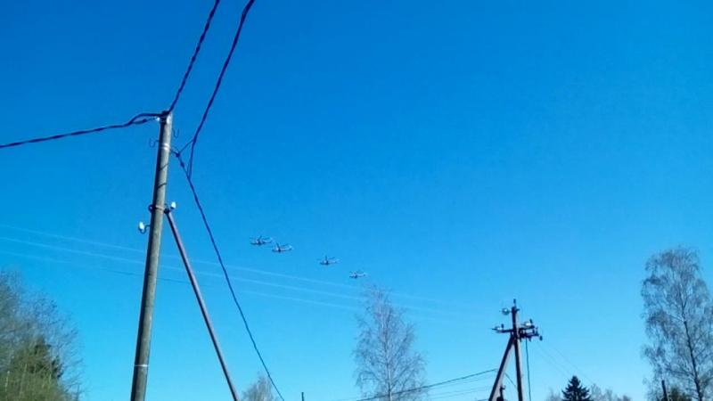 низколетящие военные вертолёты