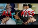 SKY ● TONE [CUT] All Kiss Scenes - PETE x KAO | Kiss Me Again (ENG SUB)