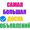 Объявления Донецкая Область