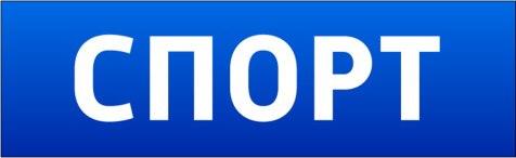 Немного о футболе и спорте в Мордовии (продолжение 3) - Страница 6 OtA7V0iDtm4
