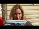Вести-Москва • Вести-Москва. Эфир от 15.04.2016 (14:30)