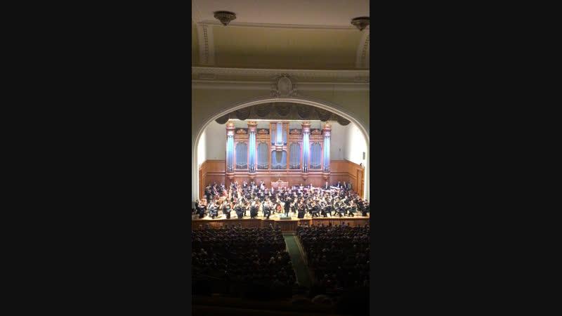 Консерватория им. Чайковского. Иоганн Штраус, симфония сочиненная 1915 году