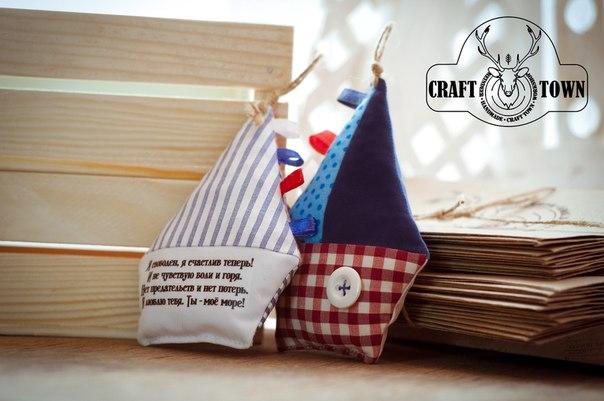 Оригинальный способ выразить свои чувства.Подари кораблик тильда с пожеланием на обратной стороне…. (4 фото) - картинка