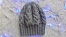 Шапка спицами Красивая шапка с аранами Вяжем шапку спицами с косами Подробный МК Вязание