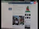 Какие соцсети предпочитают ельчане и где узнать самые свежие новости Ельца?