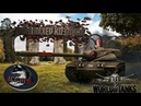 World of tanks клан ASURA Наступы