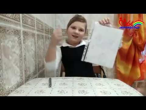 Видео Фокусы от Ани. Нашей участницы проекта Мы Молодёжь.молодёжная страничка город Вичуга. 2019