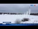 Вести Москва Военные инженеры уничтожили ледовый затор