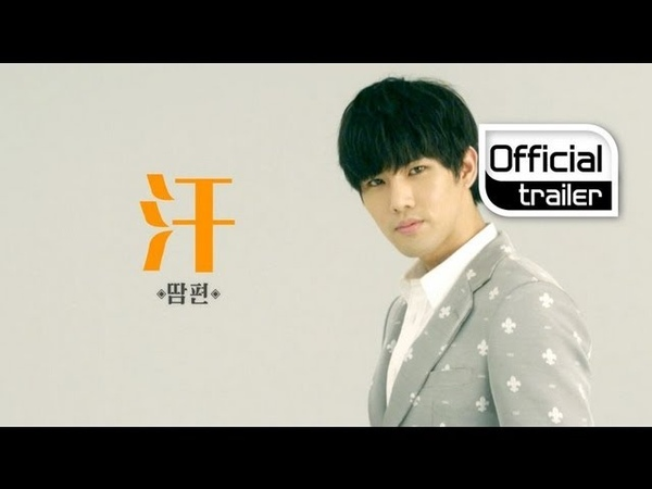 [Trailer] HISTORY(히스토리) DEBUT_SONG KYUNG IL (송경일): SWEAT(땀) 편