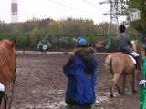В Уфе впервые прошел чемпионат Башкирии по конному спорту, паралимийской выездке для взрослых и детей с поражением опорно-двигательного аппарата