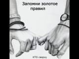 ктсврх