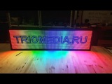 ra_triomedia video