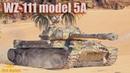 WZ-111 model 5A Показал Хорошее КУНГ-ФУ Песчаная река