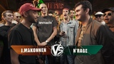 VERSUS: FRESH BLOOD 4 (J.Makonnen VS N'rage) Этап 3 [NR]