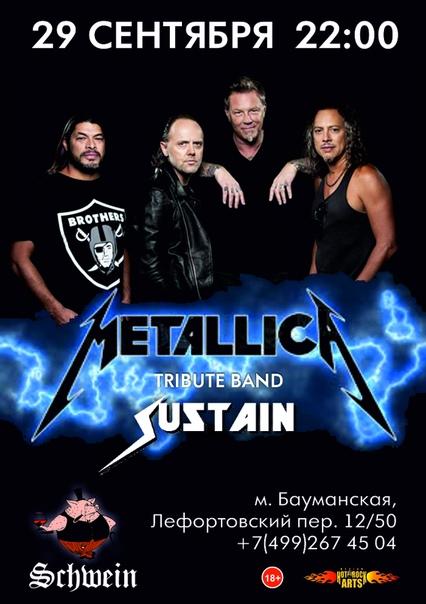 Metallica Tribute Band - Sustain in Schwein