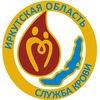Иркутская областная станция переливания крови