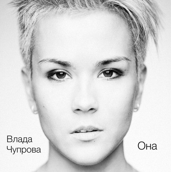 Популярная музыка русских