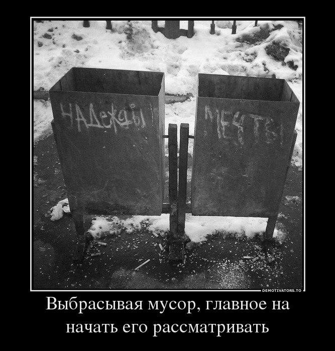 Повернулся, криминальный роман сериал россия мозги ускользнули