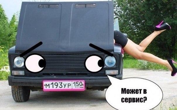 Car dvd player инструкция на русском