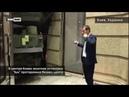 Люди в панике: в центре Киева зенитная установка «Бук» протаранила бизнес-центр