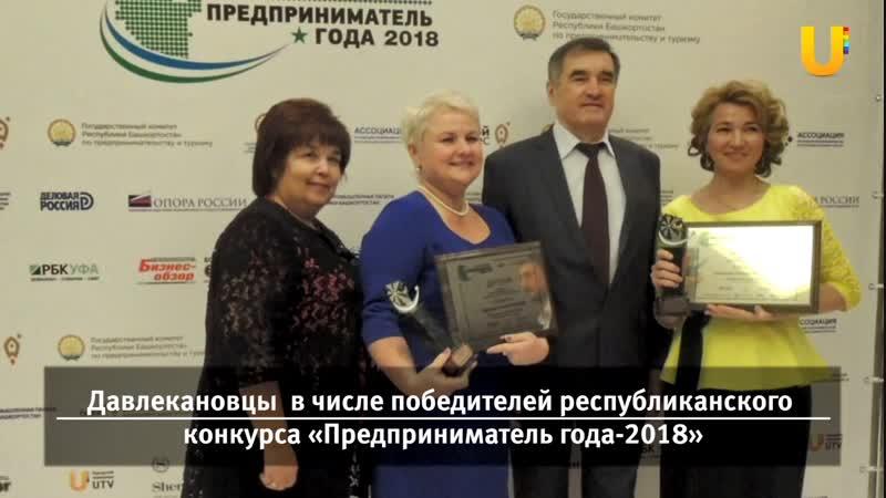 Новости UTV. Новостной дайджест Уфанет (Давлеканово, Раевский) за 16 ноября.