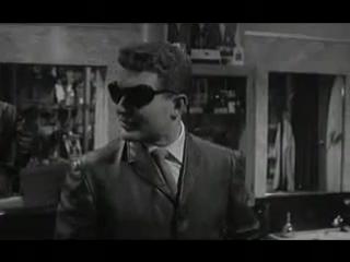 Жертва / Victim (1961)
