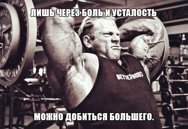 тренировка для похудения 1