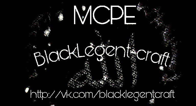 Проект BlackLegend-craft